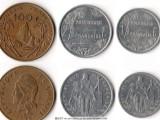 邯郸永年2020古钱币哪里快速交易价格