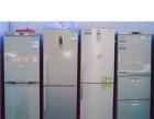 福州二手空调出售 回收 拆装 维修!二手家电出售