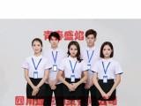 绵阳企业文化衫定制丨工作服丨广告衫丨学生班服定做