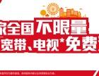 深圳电信宽带50M-1000M (龙岗区)