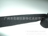 现货供应 服装纺织专用辅料 鞋类 常用7分黑色平纹包边织带棉带