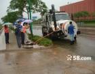专业管道疏通,马桶疏通,化粪池清理