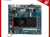 I5主板 英特尔 三代电脑主板 主板推荐 生产厂家