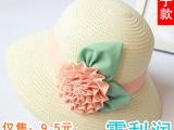 【伙拼】韩版儿童帽子女童草帽女士遮阳防晒夏天宝宝帽沙滩亲子帽