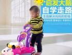 佩淇乐童车给孩子留下绚丽多姿的童年回忆