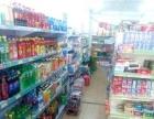 洛阳路 青岛市市北区洛阳路41号 百货超市 带货转让!