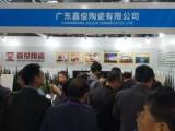 中國高等教育平安校園后勤建設博覽會