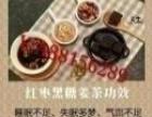 又木红枣黑糖姜茶加盟 渔具 投资金额 1万元以下