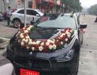 (中国)ZG婚车网奔驰宝马奥迪婚车300元起含司机油费