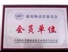 h5-11邯郸外墙清洗公司服务电话 德国进口清洗设备