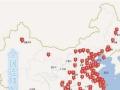 温州小型中餐加盟 3大店型 产品多 1对1扶持开店