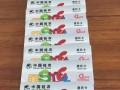 中国桂农 生活好帮手