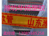潍坊厂家销售耐低温四季柔软PVC钢丝管双