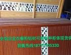 现货供应全铝合金衣橱柜铝型材可做各种柜体绿色环保