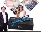 福州市爱大爱防蓝光手机眼镜天津市真的有用吗,小学生可以使用
