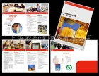 闵行区彩页,宣传画册,样本设计印刷 闵行广告设计印刷公司