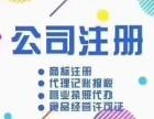 财弘会计代理记账 代理公司注册 代理报税 财务咨询 会计培训