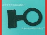供应异形橡胶制品 硅胶粘标签制品 网格标