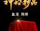 林文老师护眼笔涂涂乐AR科技团队新品代理制度