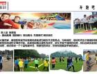 昆山拓展训练公司-专业的拓展培训公司-户外徒步-趣味运动会