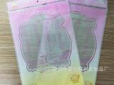 厂家定制塑料袋 服装童装包装袋订做 衣服塑料自封袋