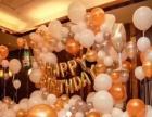 妈妈咪呀婚礼生日派对、气球布缦布置、设计策划宝宝宴