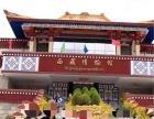 西藏民族服饰印度纱丽不丹旗拉品质藏装摄影服饰出租