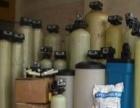 济宁直饮机 RO商务水处理维修销售