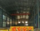 前黄【3000平厂房】标准7米层高,有宿舍有食堂