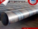 湖南隆盛达螺旋钢管厂家现货 结构制管用螺旋管
