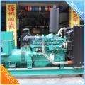 广西玉柴100KW玉柴发电机组 深圳柴油发电机组 二手发电机组
