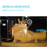 厂家直销400KW柴油发电机组,康明斯Cummins发电机组
