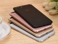 苹果7手机办分期付款支持0首付 苹果7现货分期 金华手机分期