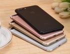 厦门分期苹果7手机要多少钱首付 可以0首付吗