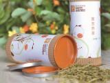 七彩蝶包装 茶叶纸罐花茶包装 山核桃纸罐 产品外包装 厂家定做