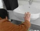 水电维修 水管水龙头,室内粉刷马桶卫浴灯具安装维修