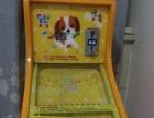 吉童牌弹珠机游戏机
