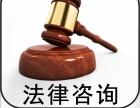 北京找律师大概多少钱