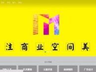 新年开工大吉!苏州网站建设小程序公众号开发八折优惠中