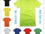 广告衫文化衫订做圆领短袖速干运动衫 吸湿