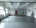 原房东一楼300平400平米厂房带平台招租(可分