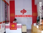 缅甸维加斯彩票店
