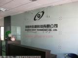 公司前台形象墙招牌广告 宝安广告招牌制作