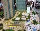 新都NCC紅街+歐尚小金鋪子+萬戶商家+雙地鐵