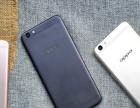 高价收售苹果7p 三星s7 华为p9 vivo手机