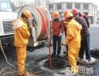 W临安管道清淤经验丰富(瑞岗临安锦城高压清洗管道