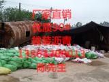 中山厂家销售70 袋装沥青使用方便