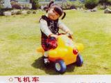 玩具飞机车,塑料童车,婴幼儿学步车,咪咪小狗车,小鸡车