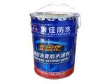 非固化橡胶沥青防水涂料专卖-专业的非固化橡胶沥青防水涂料供应