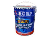 非固化橡胶沥青防水涂料专业供货商|湖南非固化橡胶沥青防水涂料